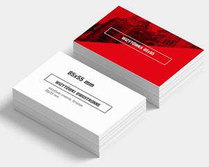 wizytówki jednostronne bez foliowania