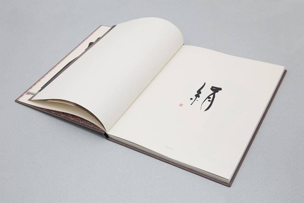 tani druk książki szytej nićmi